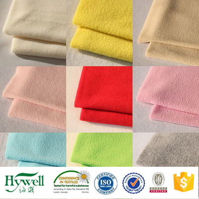 Knitting Polar Fleece Fabric for Garment