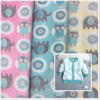 Printed Super Soft Cuddle Coral Fleece Fabric